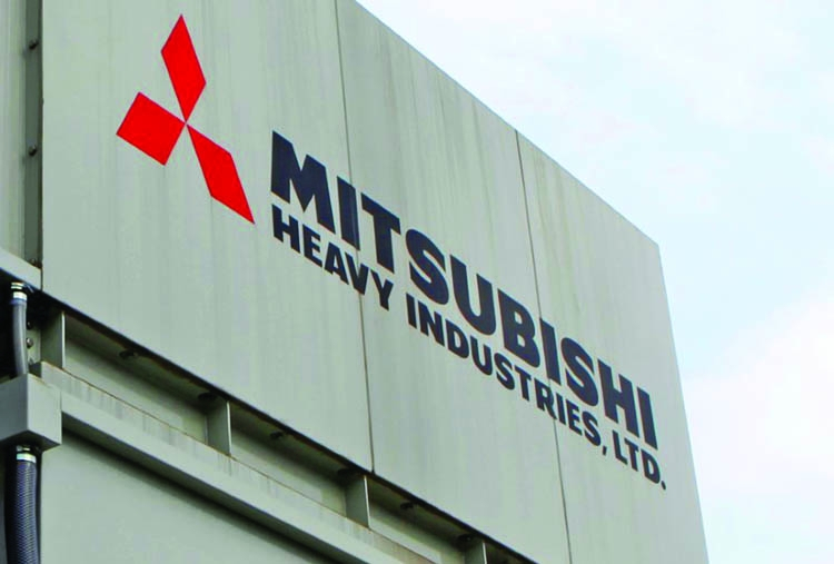 Mitsubishi Heavy shares jump over $6.7b claim