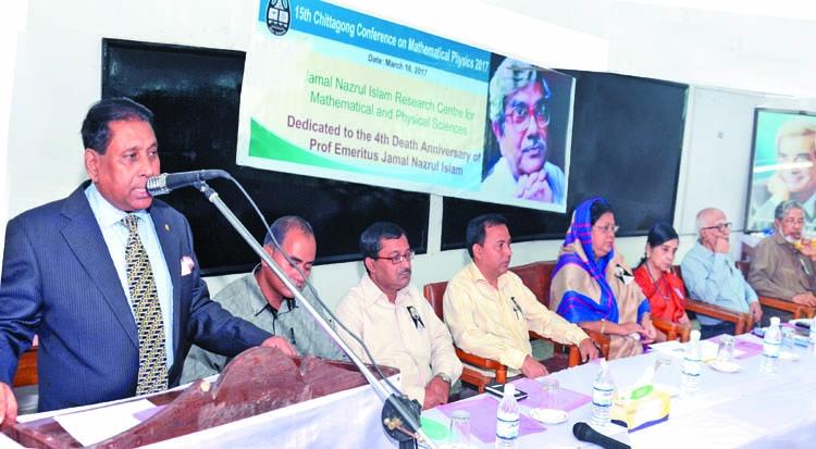 Dr Jamal Nazrul Islam remembered at CU