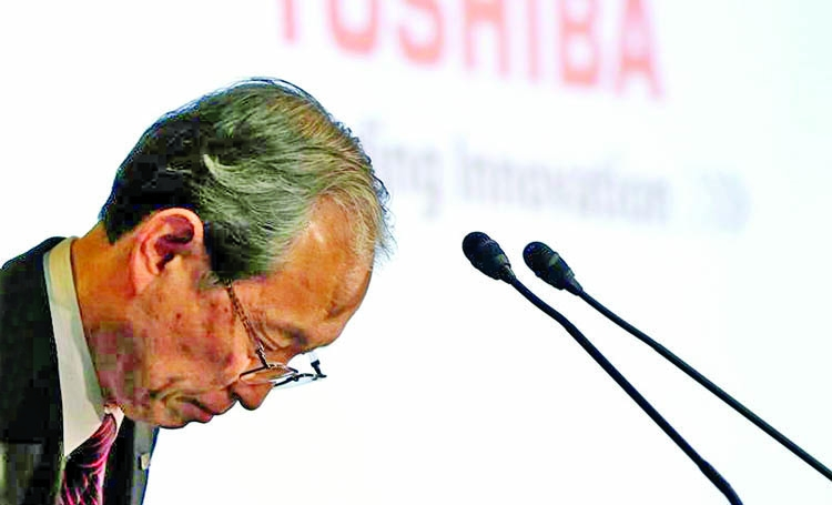 Japan agrees to share Toshiba  case information with US