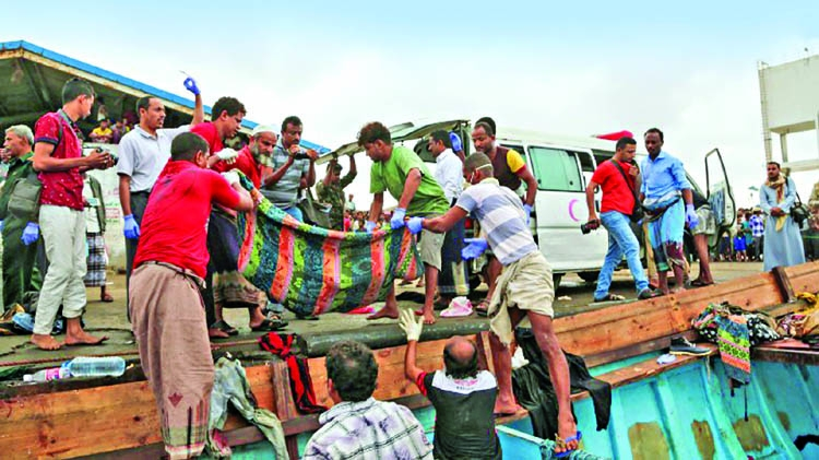 Boat fire kills 42  at Yemen coast