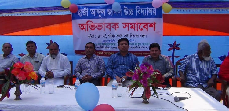 Parents gathering  held in Ashuganj