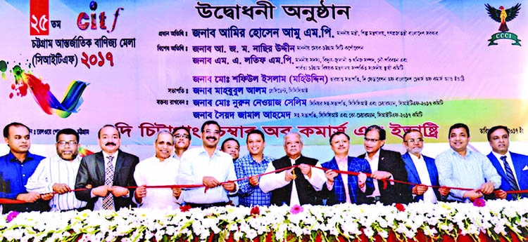 Permanent venue for trade fair in Chittagong demanded