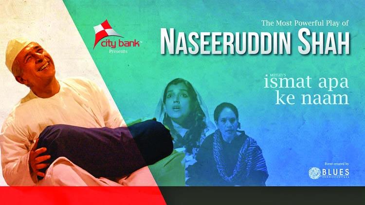 Naseeruddin Shah coming to enthrall Dhaka audience