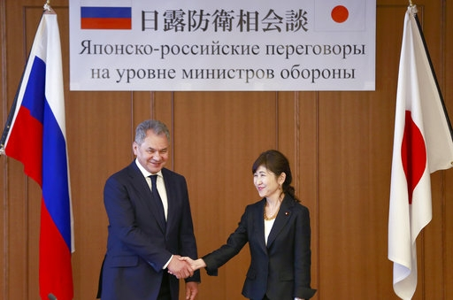 Japan and Russia hold talks on security, territorial dispute