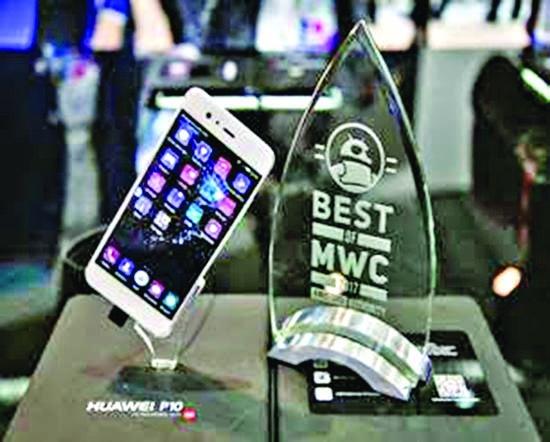 Huawei P10 receives 23 awards