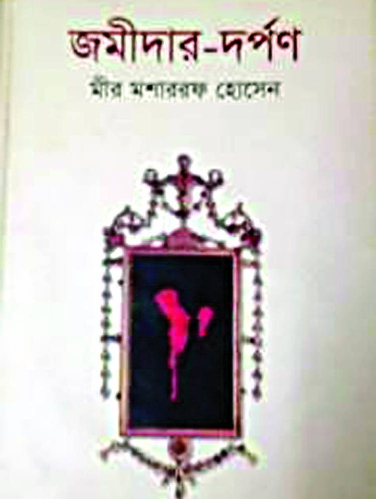 The first novelist to emerge from the Muslim society of Bengal