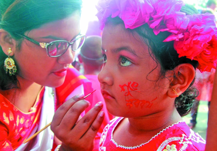 Bangla New Year