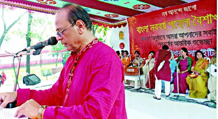 Baridhara Society