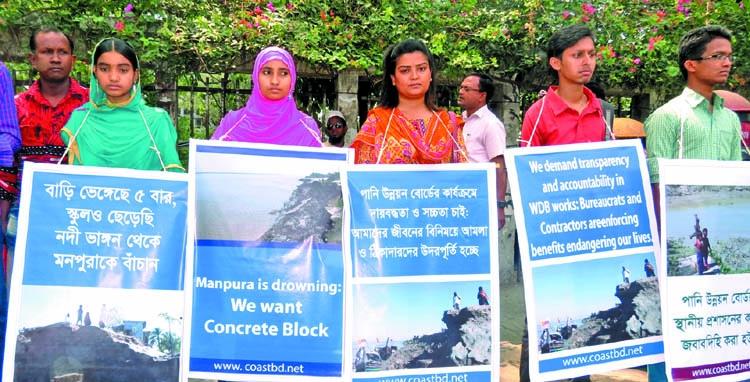Call to save Manpura Island