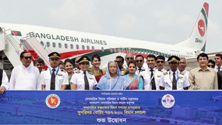 Biman starts Boeing flights to Cox's Bazar