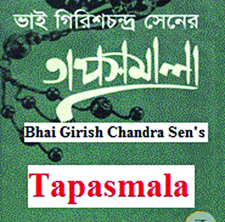 The first translator of the Quran into Bangla