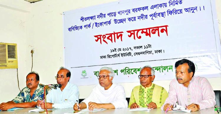 Demolish eco-park from the Sitalakkhya bank: BAPA