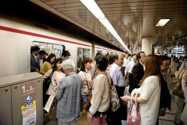 Asian train molesters