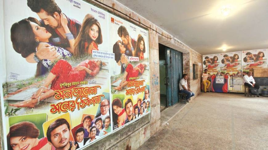 Exhibitors threaten to close cinema halls from Sunday