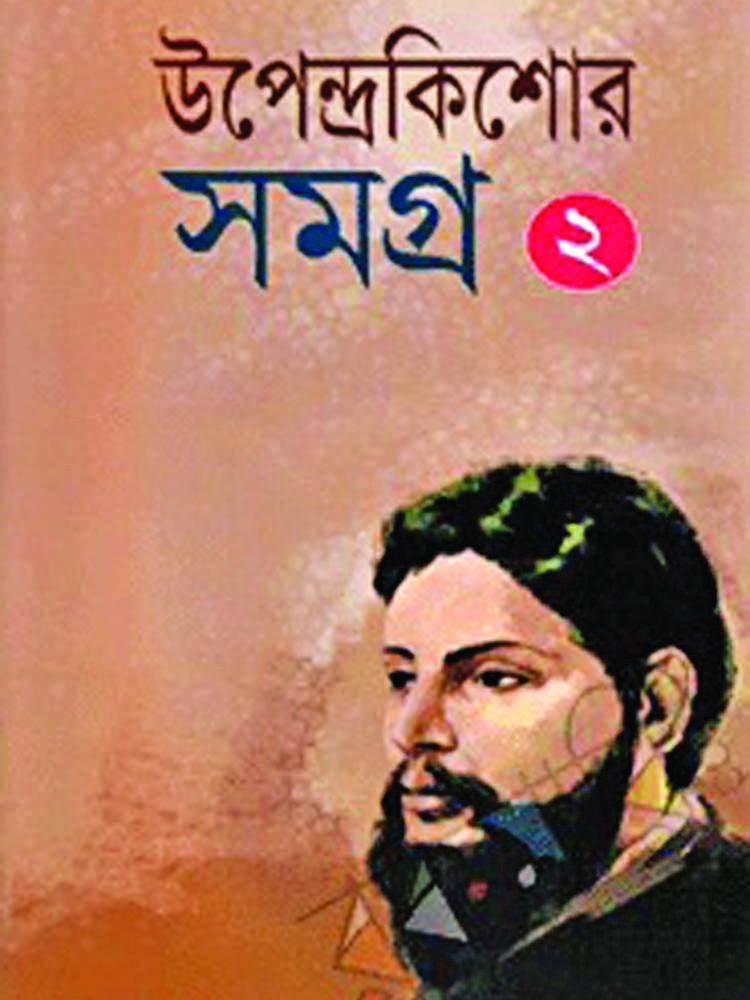 A pioneer of Bengali printing industry