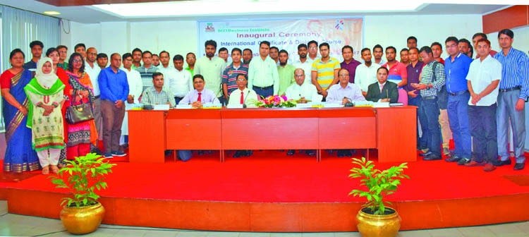 DCCI inaugurates courses on supply chain management