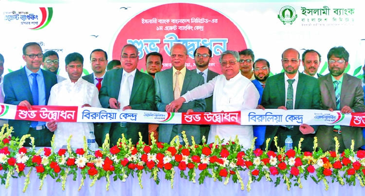 IBBL launches agent banking services at Savar