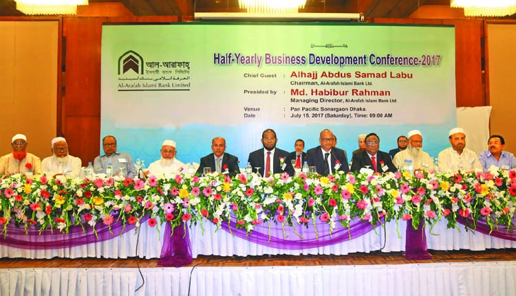 AIBL holds half-yearly  business dev confc