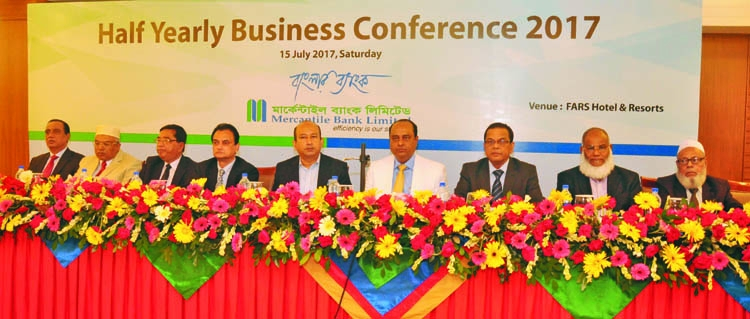 Mercantile Bank holds half-yearly business conference 2017