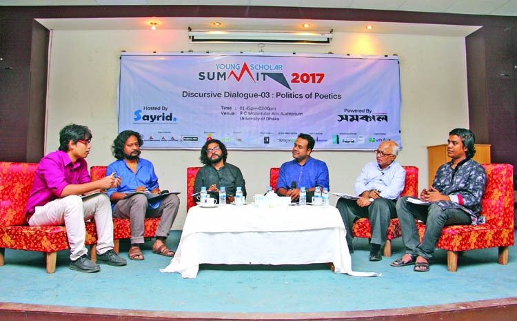 Young Scholar Summit 2017 held at DU