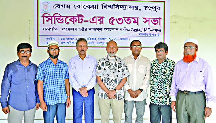 BRUR holds Syndicate meeting
