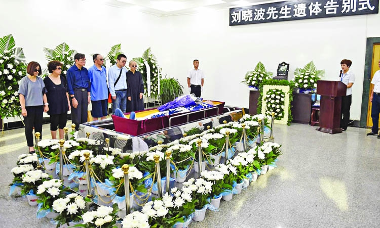 Chinese dissident Liu's ashes buried at sea