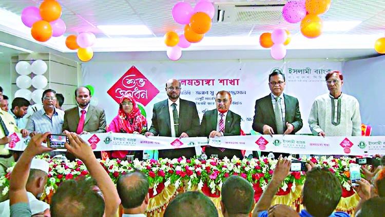 Islami Bank opens 320th branch at Alamdanga in Chuadanga