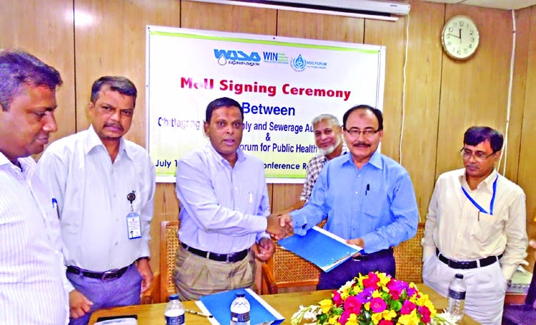 Chittagong WASA signs MoU with NGO Forum