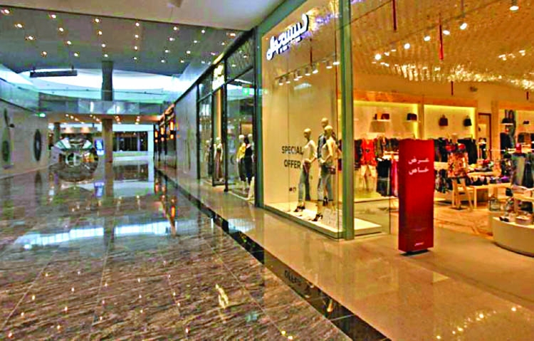 $1 billion plus Doha mall's loan refinancing frozen