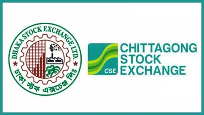 DSE, CSE down in early trading