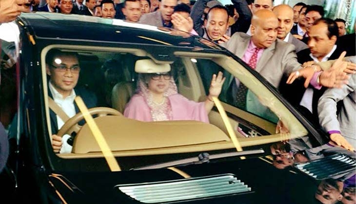 Khaleda in Tarique's home
