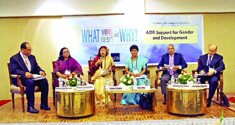 Experts for building data bank for women dev