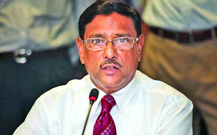Quader for removing intra-party feud before next national polls