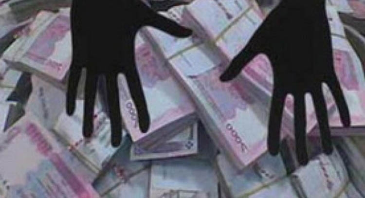 Linking up with global economy vital  to halt money laundering