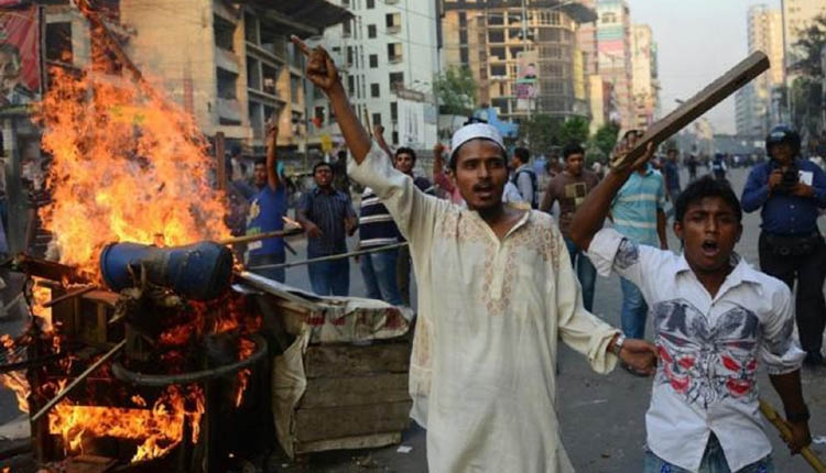 Terrorism in Bangladesh in  the guise of politics