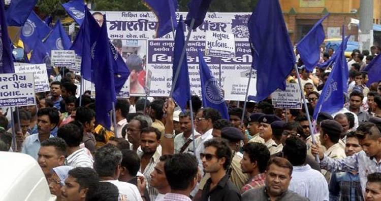 Dalit's struggle for  social justice