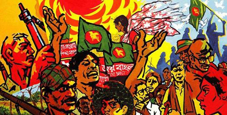 Intellections on Bangladesh's liberation struggle