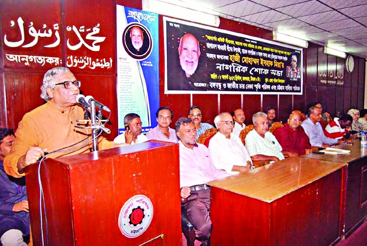AL leader Ishaq Mian remembered