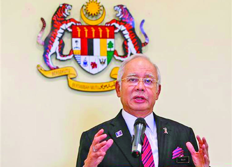 Malaysia's crisis-hit state investment fund  1MDB pays$350m to Abu Dhabi