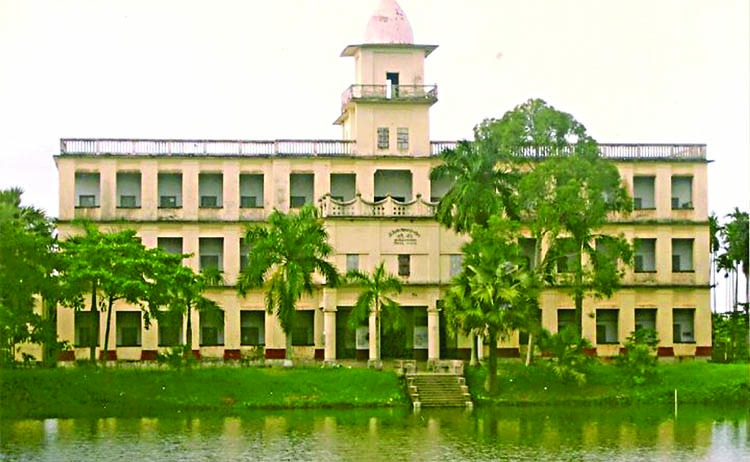 Sreekail College: An abode of academic heritage
