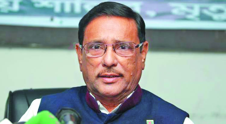 We are in bad times again: Quader