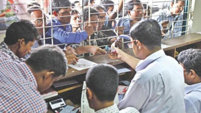Advance bus ticket sale from Aug 18