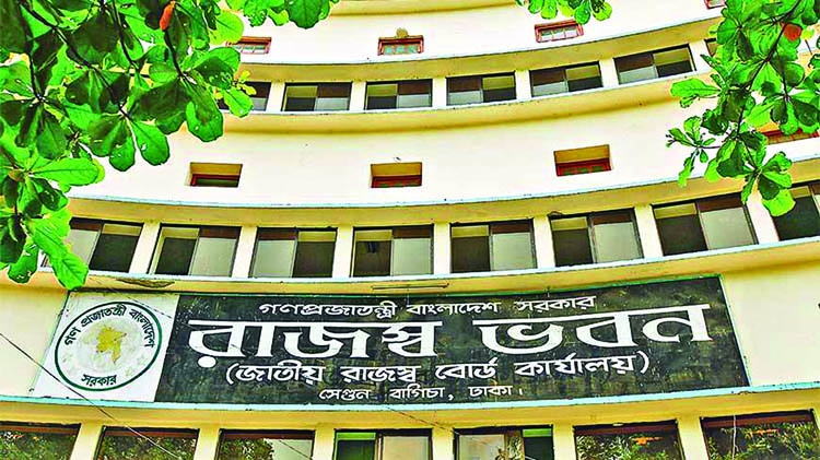 Two new zones, 100 upazila tax offices on card