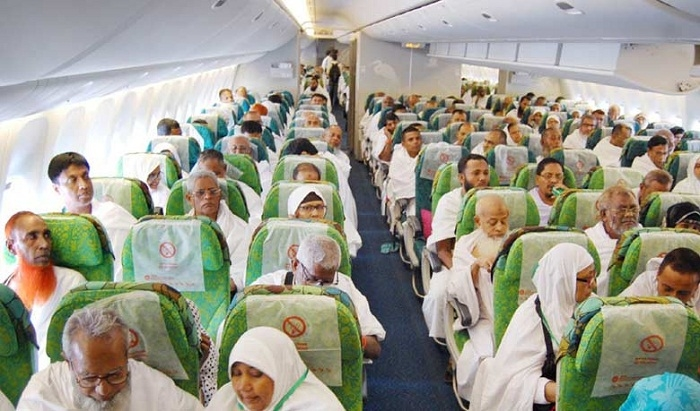 Writ seeks probe body formation over hajj flight mismanagement