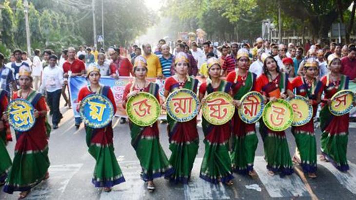 DMP sets out road restrictions for Janmashtami