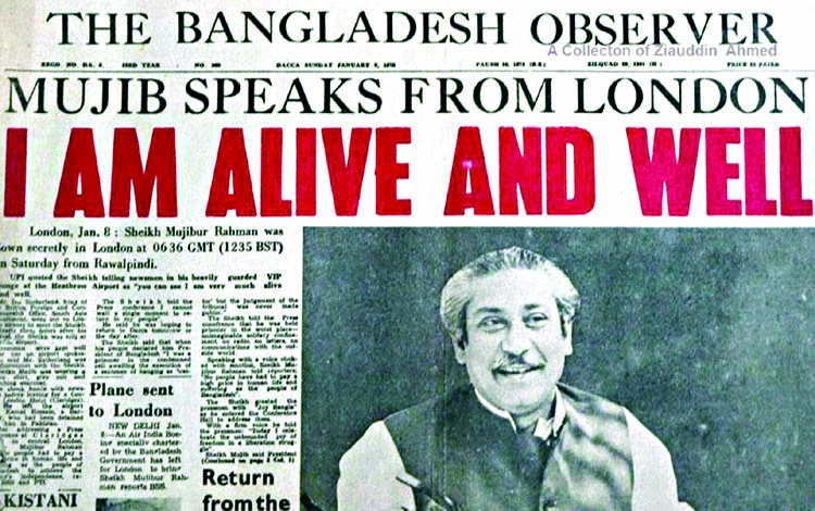 An awardee of 'The friends of liberation war honour' remembers Sheikh Mujib