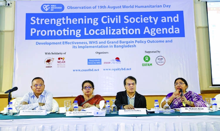 Ensure equitable partnership between INGOs, UN agencies: Speakers