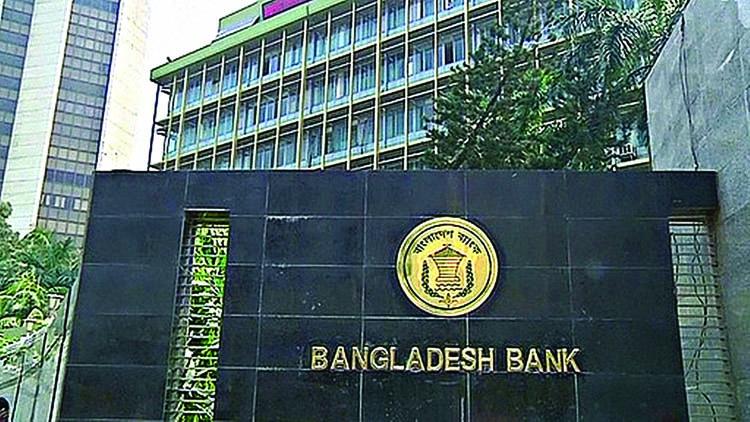 BB's refinancing fund for jute gets huge response