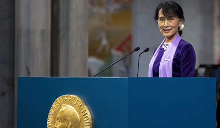Since Suu Kyi has a Nobel Peace Prize, can't Hitler have one?