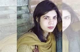 Rape evidence found on Rupa's body